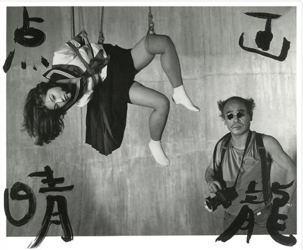 Arte giapponese del sesso