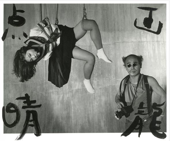 1517999191_Nobuyoshi-Araki_Marvelous-Tales-of-Black-Ink-Bokuj-½-Kitan-068-2007_Courtesy-of-Yoshii-Gallery-New-York-590x488